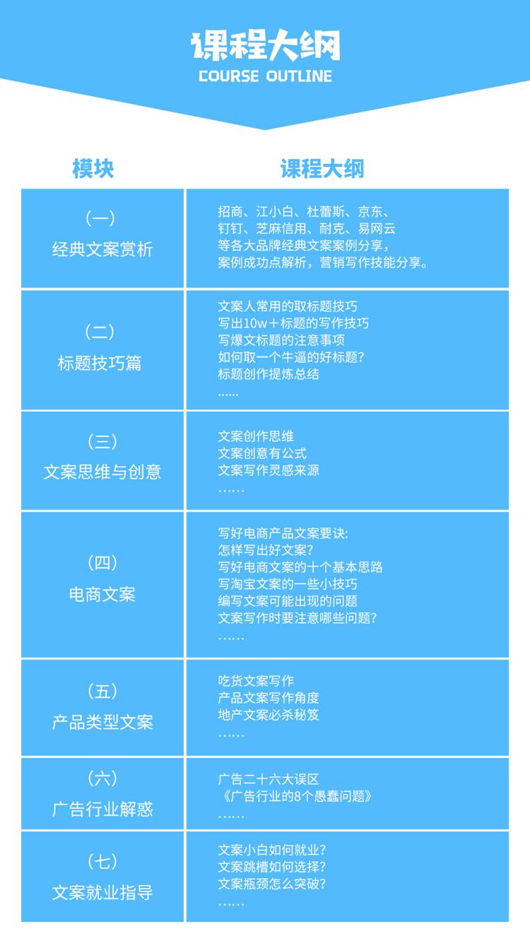 (3)750x1562-px_副本.jpg