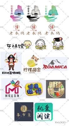 字母 图形 卡通 多种组合logo