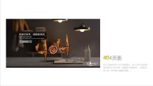 元祖蛋糕-网页UI设计