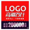 logo设计 图形设计 网站网店海报 店铺装修 主图 详情页设计