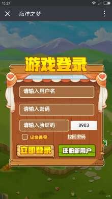 H5农场游戏