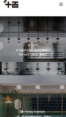 设计类网站