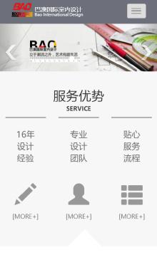 设计类2网站