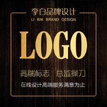 威客服务:[110865] logo设计,服务到满意为止