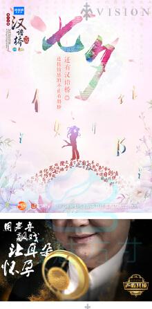 湖南卫视平面亚博游戏网站