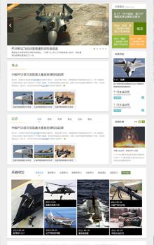 高性能军品类网站开发