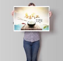 威客服务:[111004] 伯爵猫设计小铺专业海报设计电商banner