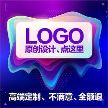 威客服务:[111017] logo设计
