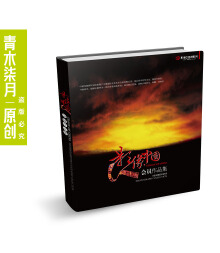 画册设计 | 影响中国