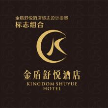 舒悦酒店标志 酒店LOGO案例设计