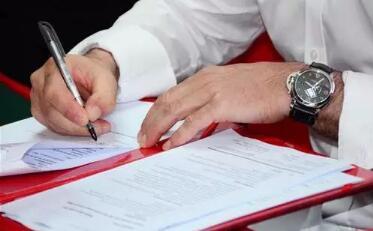 """""""一纸承诺""""让济南企业注册更便捷"""