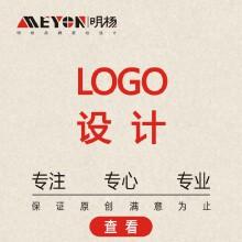 产品LOGO设计,品牌logo设计,商标设计,公司logo设计