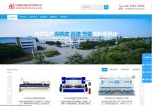 机械设备网站
