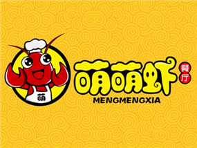 小龍蝦餐廳logo設計征集