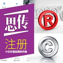 威客服务:[111314] 权威商标logo注册+版权+设计至注册通过为止总监设计注册律师操作