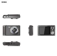 相机类产品设计