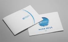 中国航空工业文化中心画册设计