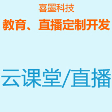威客服务:[111579] 云课堂/直播