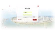 威客服务:[111700] 永易科技智慧党建系统