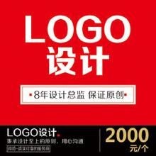 威客服务:[108901] LOGO原创品牌设计-标志-8年经验总监设计