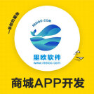 威客服务:[109039] 源生app开发综合商城app生鲜配送app移动应用开发android应用开发