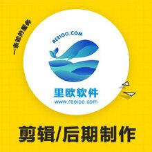 威客服务:[109109] 企业宣传片拍摄主图视频剪辑制作微电影广告片策划MG动画三维动画