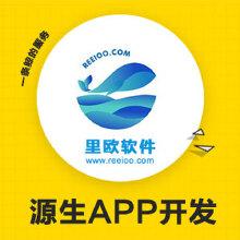 威客服务:[109152] 源生app开发综合商城app生鲜配送app移动应用开发android应用开发