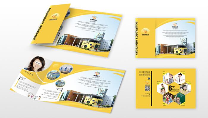 海报展宣传稿_幼儿园宣传海报,X展架,单页设计-一品威客网宣传单设计任务