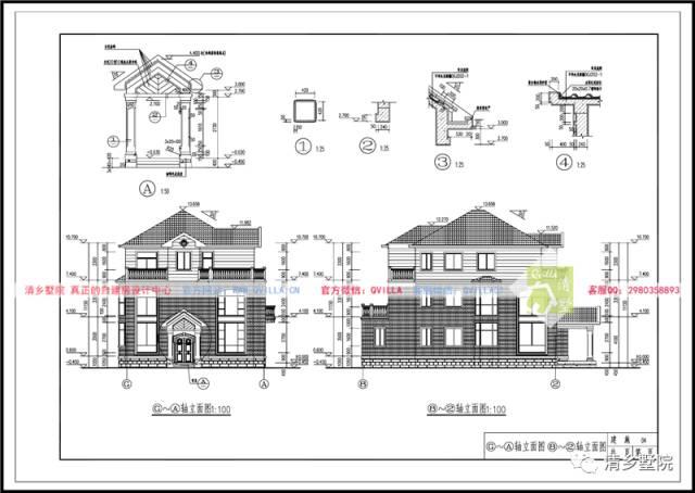 新农村欧式独栋自建房屋设计方案