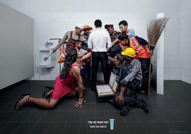 优秀创意广告设计集合