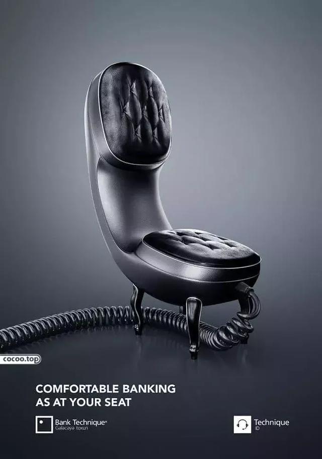 广告设计中的格式塔心理!