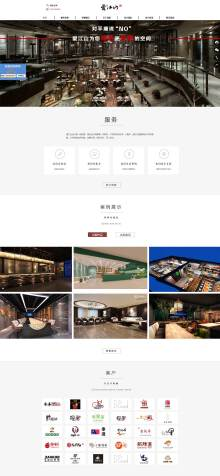 北京爱江山设计