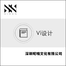 VI系统设计
