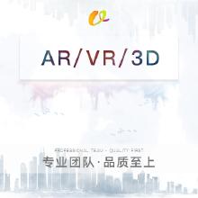 威客服务:[105577] 云栋VR渲染技术开/VR地产展示手机应用lVR展厅UE4 unity,AR,3D仿真,虚拟现实、VR+