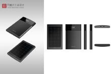 太阳能充电宝