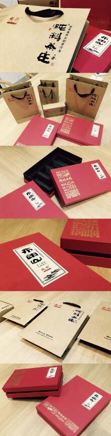 纯料茶庄产品包装设计