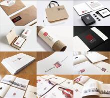 易根文化品牌VI设计