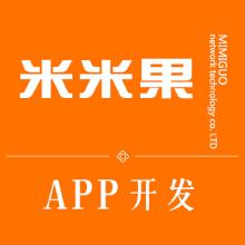 威客服务:[112649] IOS/安卓/手机端定制开发/APP原生开发/APP开发原价18000双节特惠
