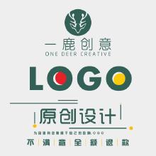 威客服务:[103711] 【一鹿创意】公司LOGO商标品牌设计