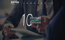 威客服务:[112762] 网站模板|网站开发|网站定制|网站设计|网页制作|前端切图