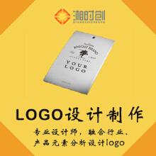 威客服务:[112901] LOGO设计制作