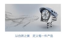 摩托车LED灯改良设计