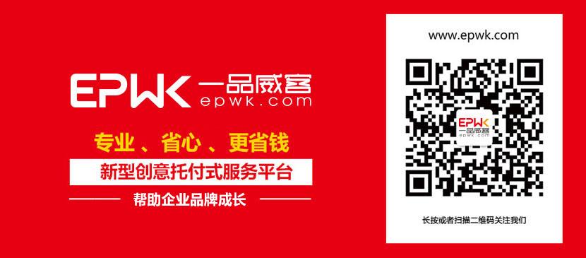 """一品威客荣获""""沙利文中国新经济卓越增长奖"""""""