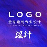 LOGO设计专家