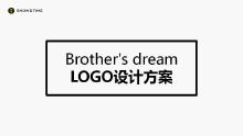 广州BSD-潮牌服装LOGO设计(一品威客任务单)