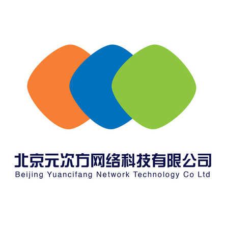 北京元次方网络科技有限公司