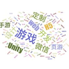 威客服务:[113167] 游戏/手游/手机/页游/网页/H5/微信/小游戏/Unity/开发/定制/设计