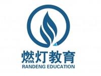 教育公司logo设计