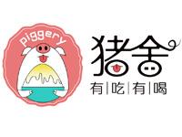 飲品店Logo設計