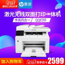 惠普打印机天猫京东详情页设计